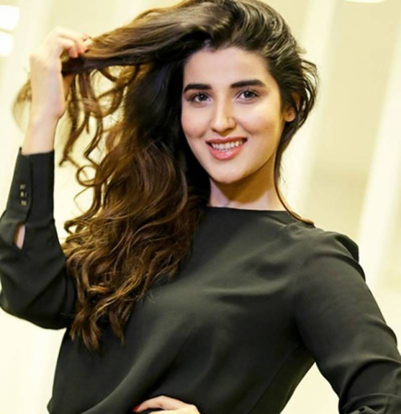 Hareem Farooq Stuns Her Fans With New Pictures