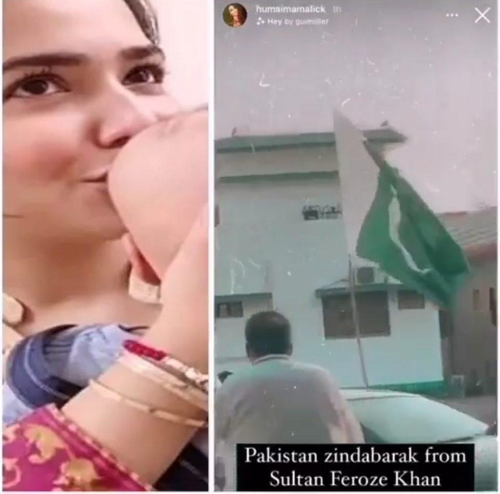 Feroze Khan Son Cute Video With Humaima Malick
