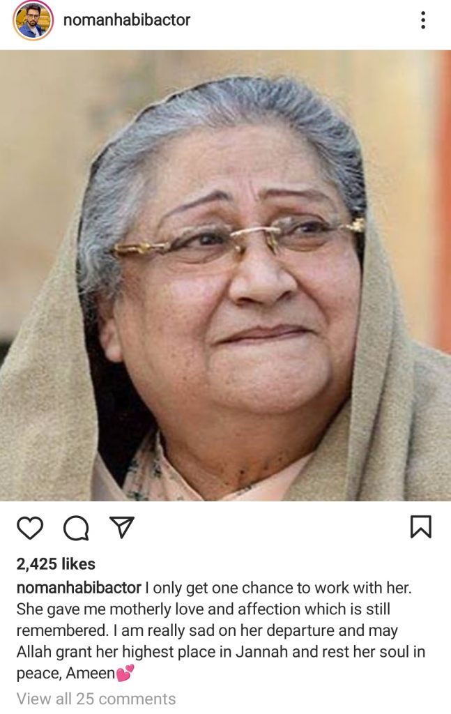Pakistani Celebrities Bid Farewell To Durdana Butt