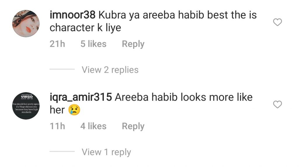 People Not Happy With Mahira As Nigar - Refer Areeba Habib