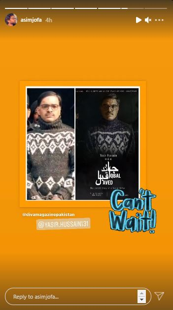 """Celebrities React To The First Look Of Upcoming Film """"Javed Iqbal"""" Featuring Yasir Hussain"""