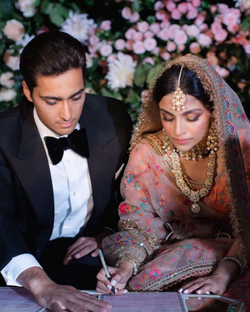 Maryam Nawaz's Son Junaid Safdar's Wedding Invites Immense Criticism
