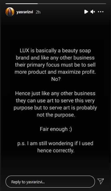 Celebrities Call Out Lux Style Awards For Unfair Nominations