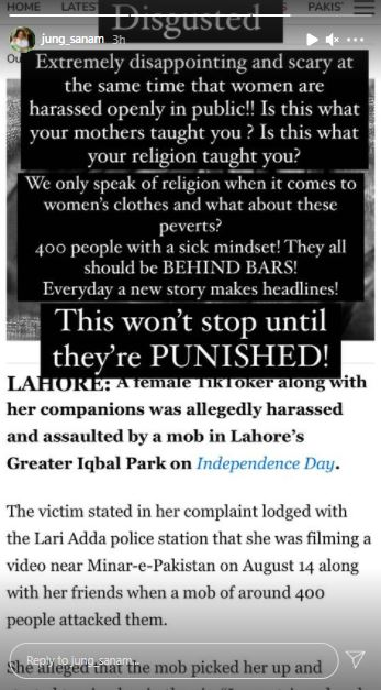 Pakistani Celebrities Condemn Inhumane Tragedy at Minar-e-Pakistan