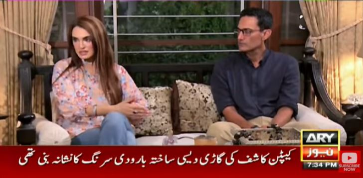Here's Why Nadia Hussain Curses People Back