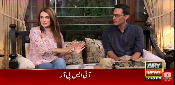 Naida Hussain Opens Up About Married Life And It's Responsibilities