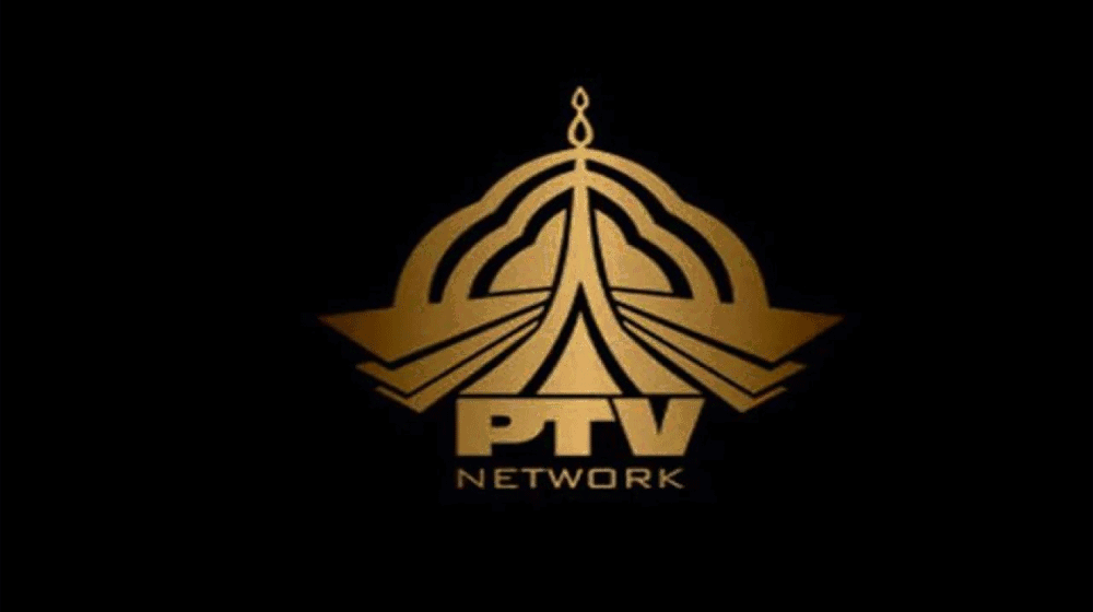 PTV To Collaborate With Uzbekistan For Mega Period Plays