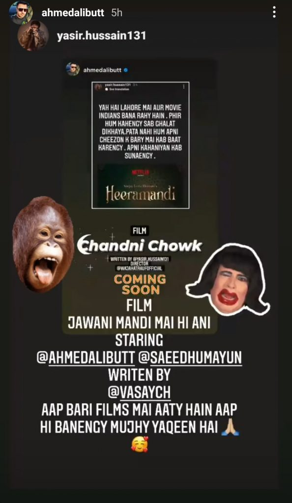 Yasir Hussain's Say On Sanjay Leela's HM - Ahmad Butt & Public Reaction