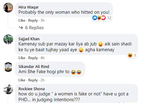 Aagha Ali's Comment About Women In Showbiz Invites Criticism