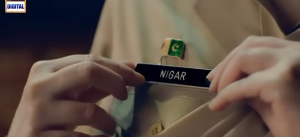 Aik Hai Nigar First Look Is Out Now - Public Reaction