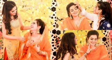 Aima Baig's Sister Komal Baig's Mayoun-Exclusive Pictures And Videos
