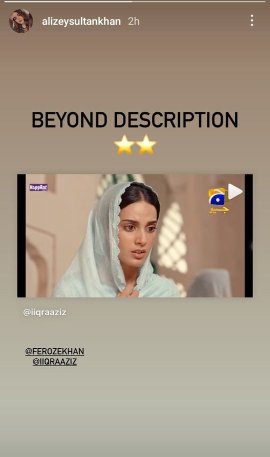 Syeda Alizey Is All Praises For Husband Feroze Khan