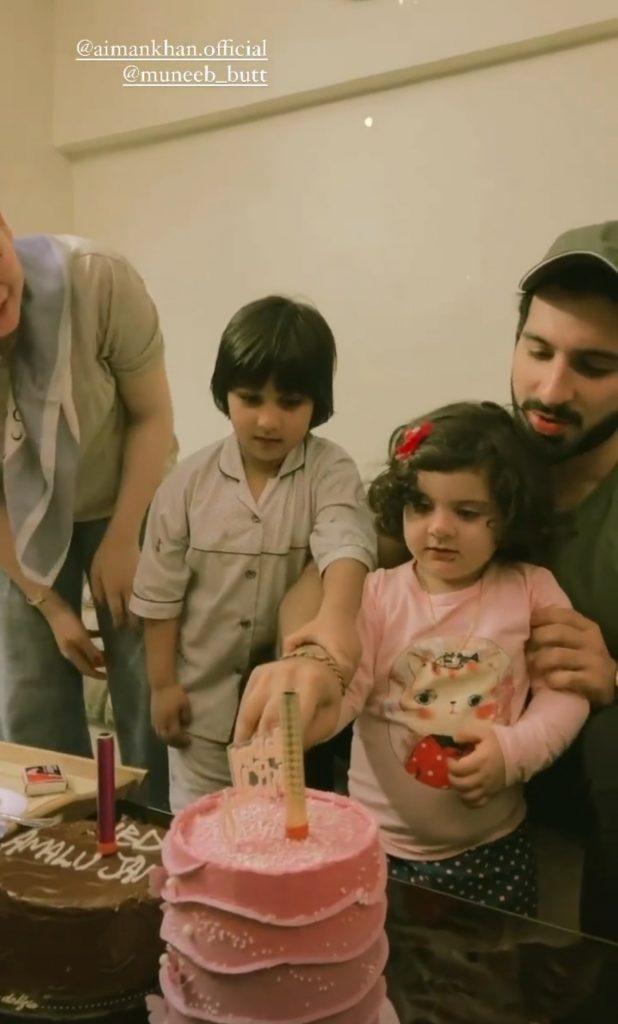 Amal Muneeb's Mid Night Birthday Celebration At Home