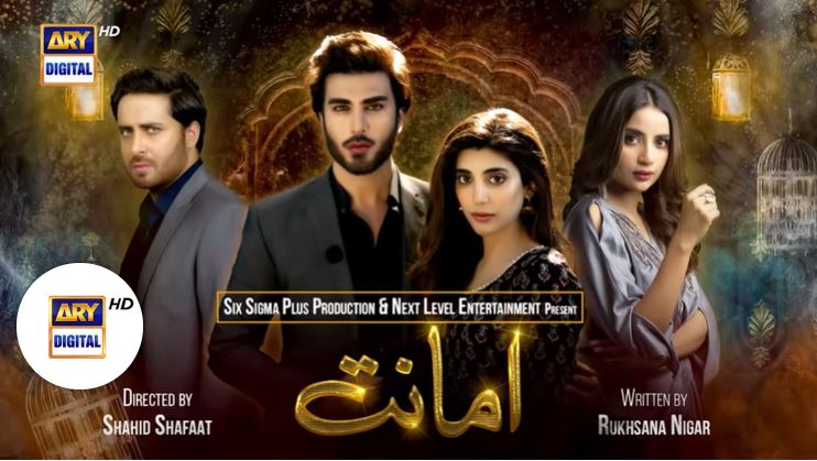 """""""Amanat"""" Featuring Saboor Aly, Urwa Hocane And Imran Abbas - Teaser Out Now"""