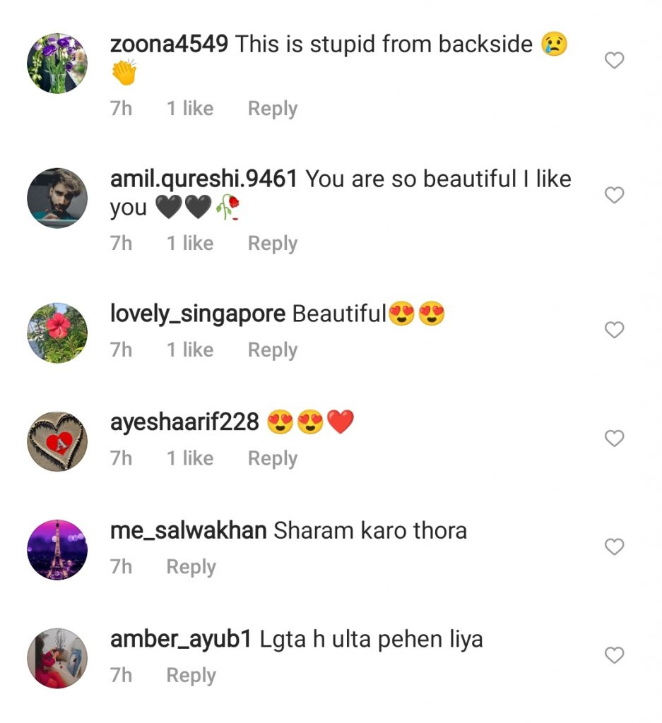 Fans Showing Displeasure Over Ayeza Khan's Latest Picture