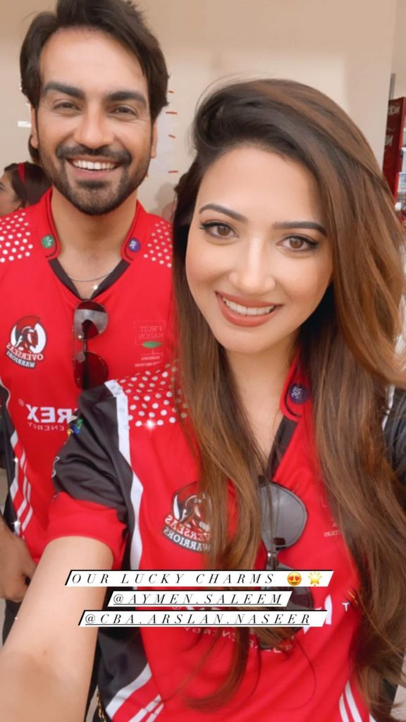 Aymen Saleem And Arsalan Naseer Spotted Together At Today's Match Of KPL