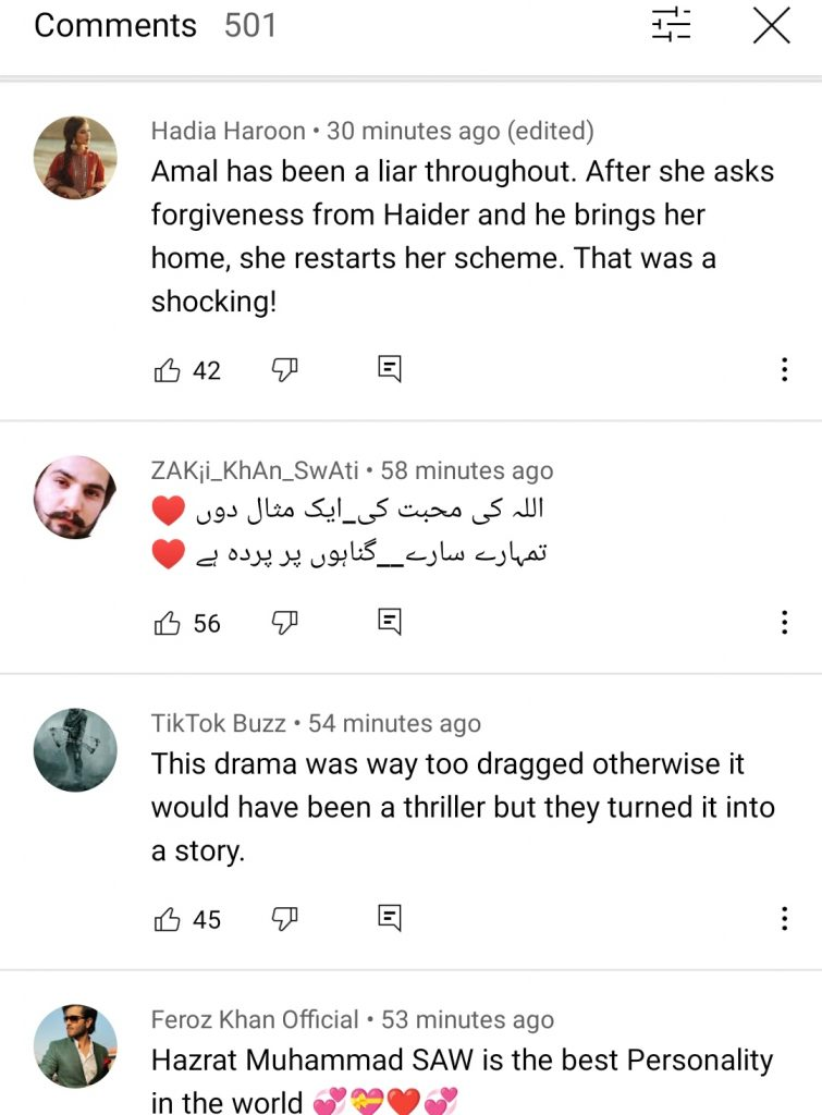 Drama Serial Dunk Last Episode - Public Opinion