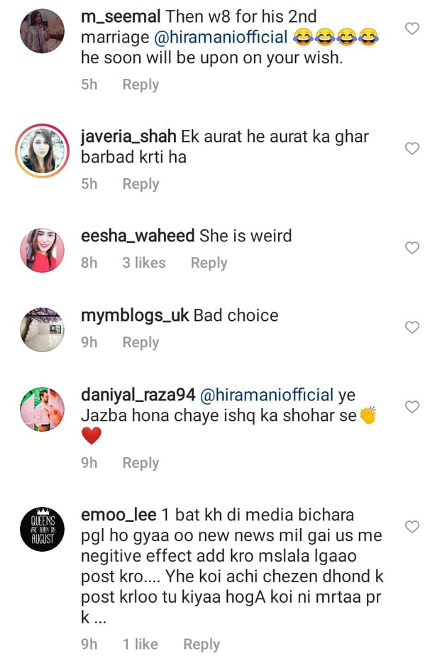 Hira Mani Talks About Second Marriage With Mani - Public Outrage