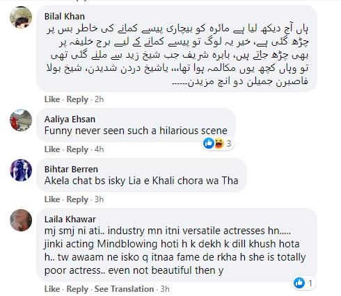 Mahira Khan's Strange Bus Ride From HKKST - Public Reaction