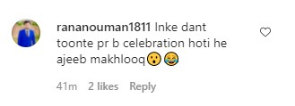 Ayeza Khan's Celebration Of Hoorain's First Lost Tooth Got Hilarious Reaction From Public