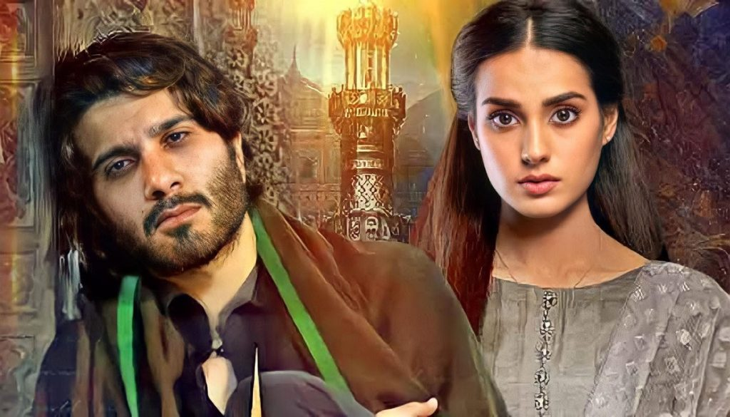 Popular Pakistani Dramas That Should End Now