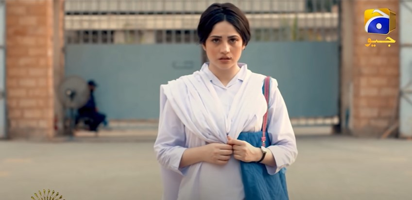 Mohabbat Dagh Ki Soorat - OST Is Out Now