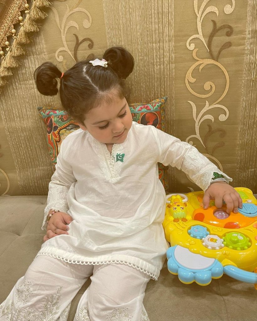 Muneeb Butt & Amal Muneeb Adorable Pictures On Independence Day