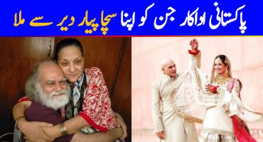 Pakistani Celebrities Who Found Love Late In Life
