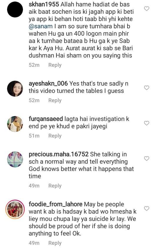 Sanam Chauhdry's Insensitive Comments About Minar-e-Pakistan Tragedy