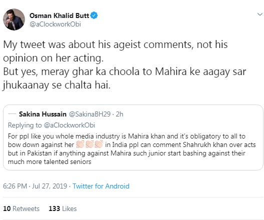 Firdous Jamal's Views On Osman Khalid Butt