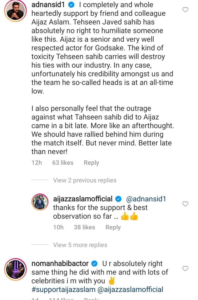 All You Need To Know About Aijaz Aslam & Tehseen Javed's Fight