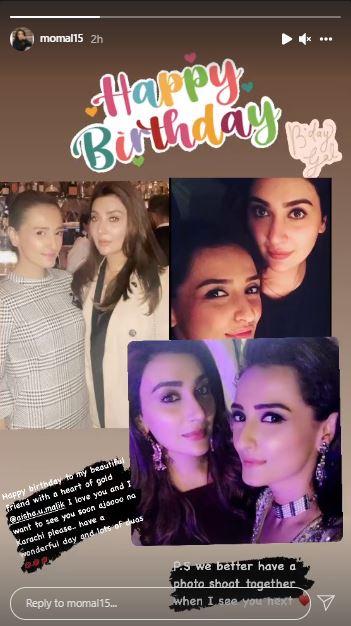 Celebrities Extend Warm Birthday Wishes To Aisha Khan