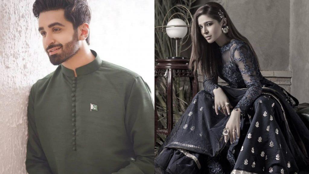 Ayesha Omar And Azfar Rehman Reunite For A Drama Serial