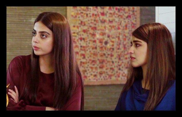 Azmaish Drama Last Episode - Public Reaction