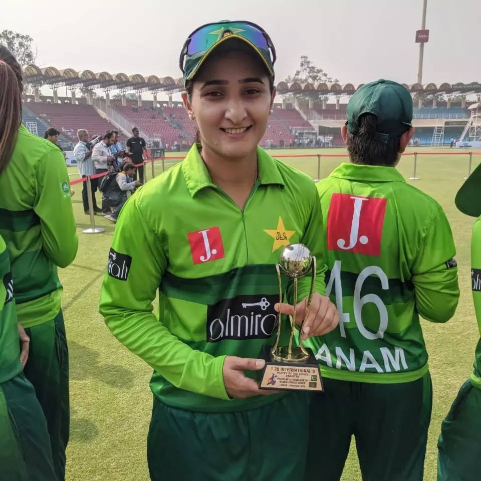 Pakistan National Women's Cricket Team Captain Bismah Maroof Blessed With A Baby Girl