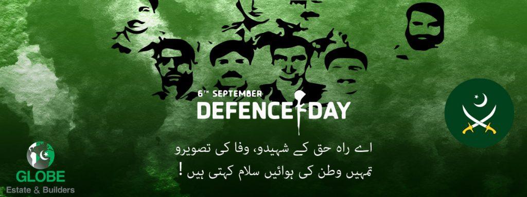 Pakistani Celebrities Celebrating Defence Day'21