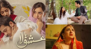 Soulful OST Of Drama Serial Ishq-E-Laa Out Now