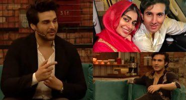 Ahsan Khan About Public's Criticism On Sadaf & Shehroz