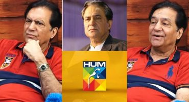 Firdous Jamal First Time Opened Up About Hum Television Ban
