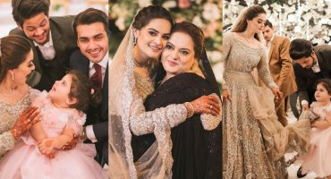 Minal Khan And Ahsan Mohsin Ikram's Valima - HD Pictures