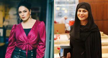 Netizens Bash Veena Malik On Her Recent Statement