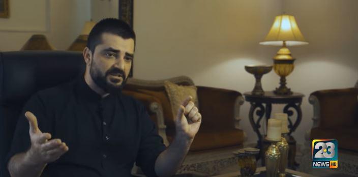 Hamza Ali Abbasi's Opinion On Woman With Few Clothes Impact Men