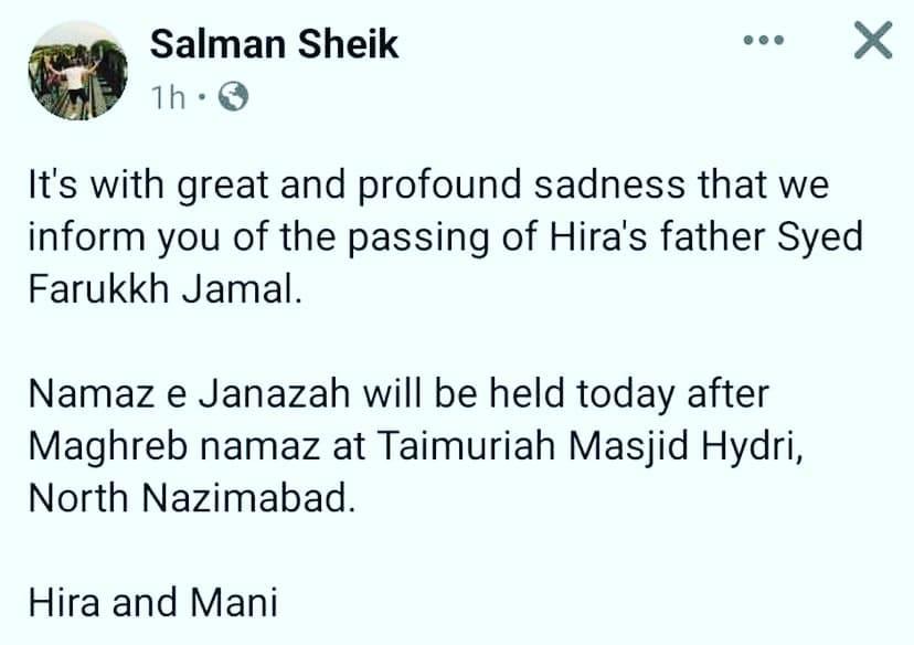 Hira Mani's Father Passes Away