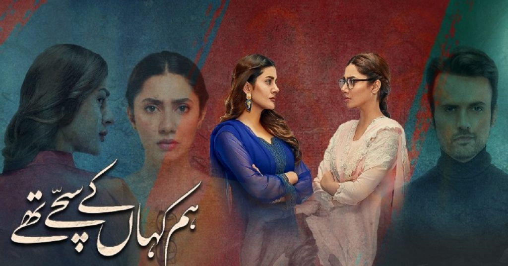 Fans Disgusted After Watching The Recent Episode Of Hum Kahan Ke Sachay Thay