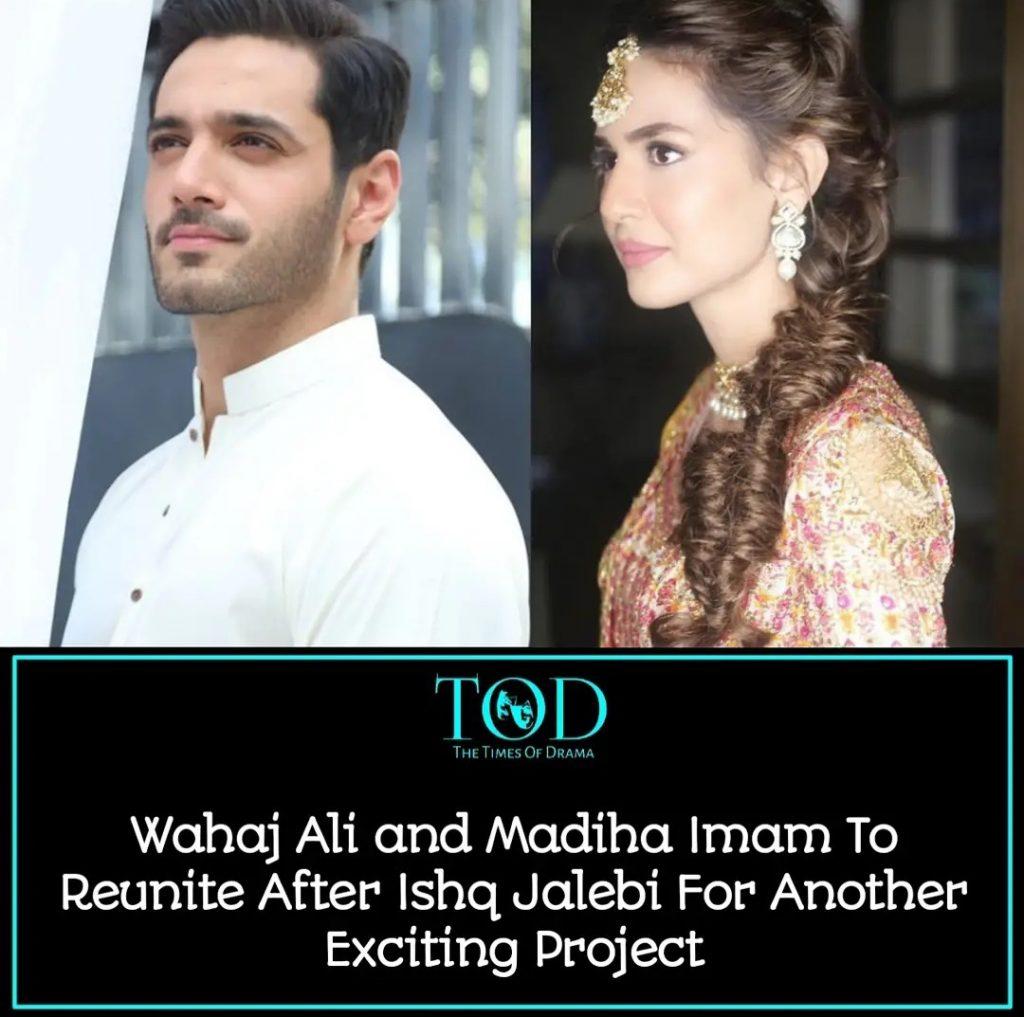 Madiha Imam And Wahaj Ali To Do A Project Together