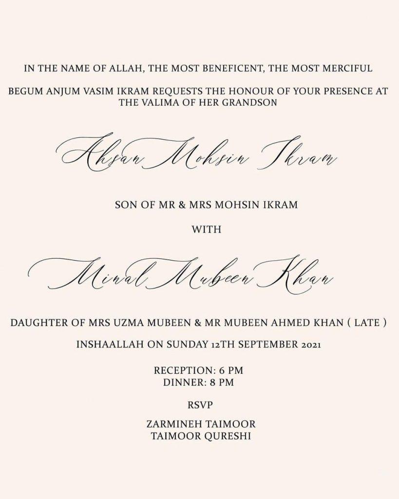 Aiman Khan Hosts A Bridal Shower For Minal Khan
