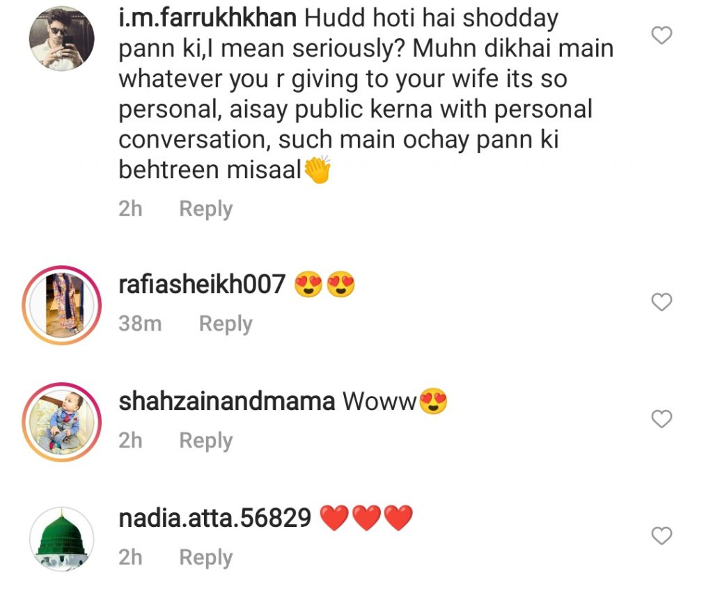 Public Bashing Minal Khan & Ahsan Mohsin For Showing Off Munh Dikhai Present
