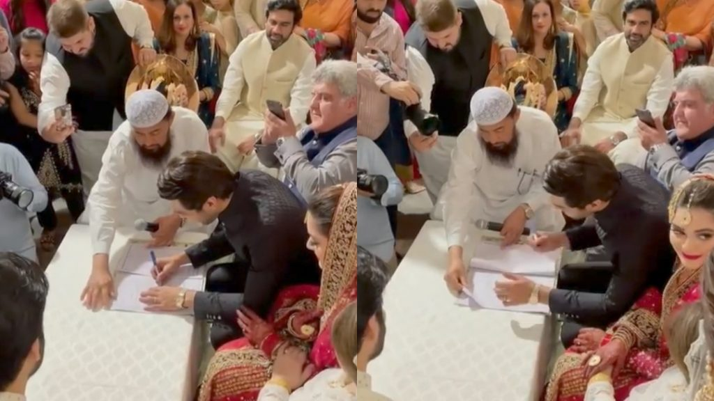 Intensely Emotional Moments From Minal Khan's Nikkah