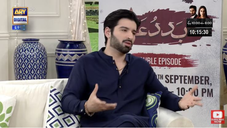 Muneeb Butt's Remarks On Public Comparison Of Aiman And Minal's Weddings