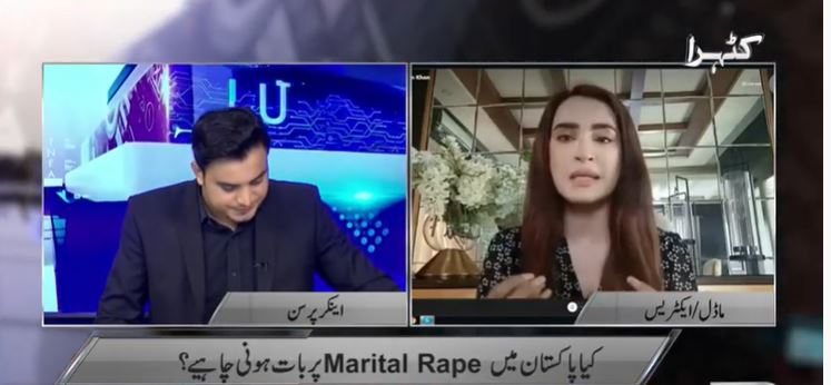 Nadia Hussain's Controversial Statement Lands Her In Trouble